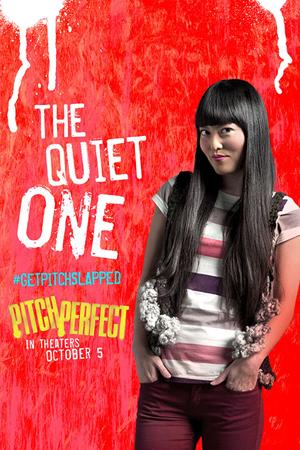 quietone2